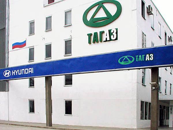 Таганрогский автомобильный завод, ООО
