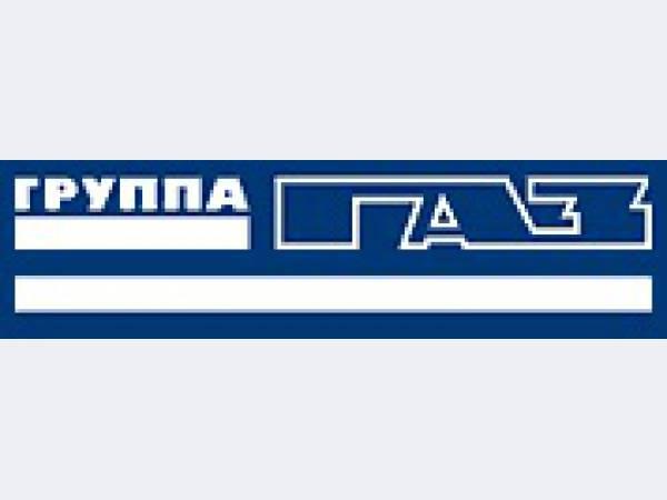 Группа ГАЗ, ОАО
