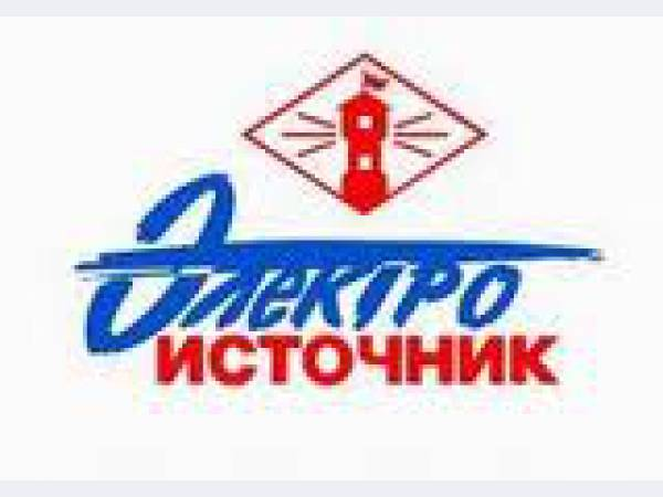 Электроисточник, ОАО