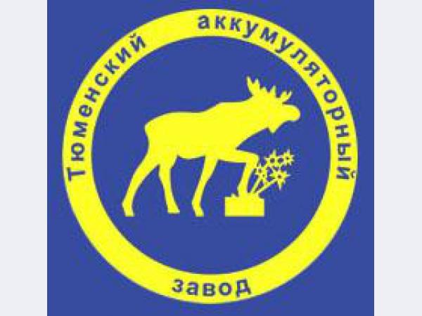 Тюменский аккумуляторный завод, ОАО