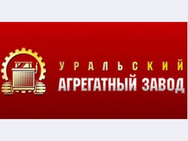 Уральский агрегатный завод, ООО