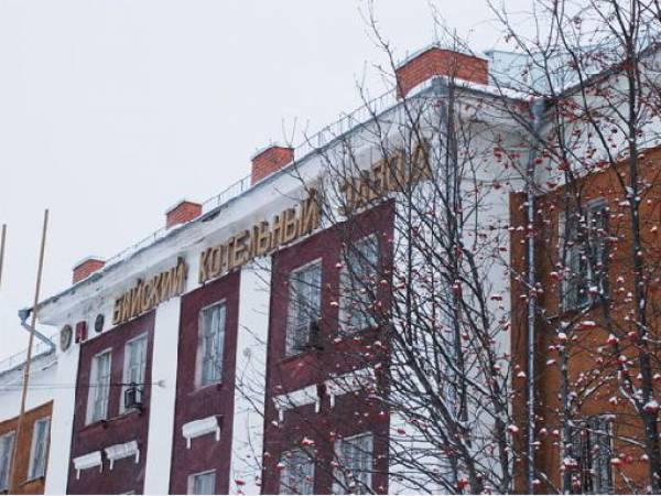 Бийский котельный завод, ОАО