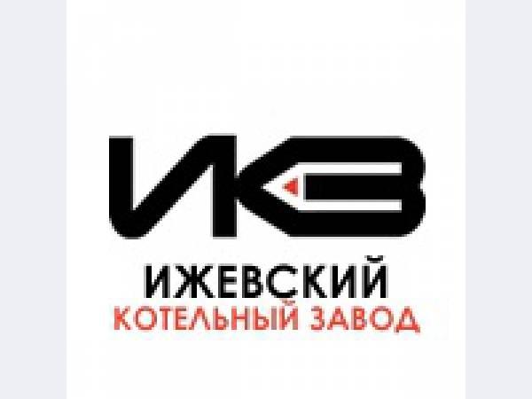 Ижевский котельный завод, ООО